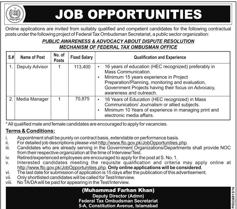 Jobs In Federal Tax Ombudsman Secretariat Islamabad 15 June 2017