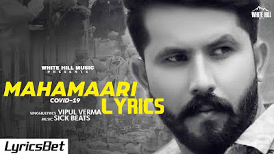 Mahamaari COVID-19 Lyrics - Vipul Verma