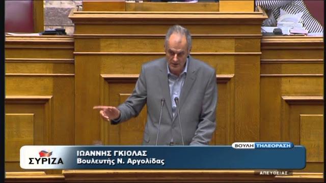Γ. Γκιόλας: Ανεπαρκή και καθυστερημένα τα μετρά της κυβέρνησης για την στήριξη επιχειρήσεων και εργαζόμενων