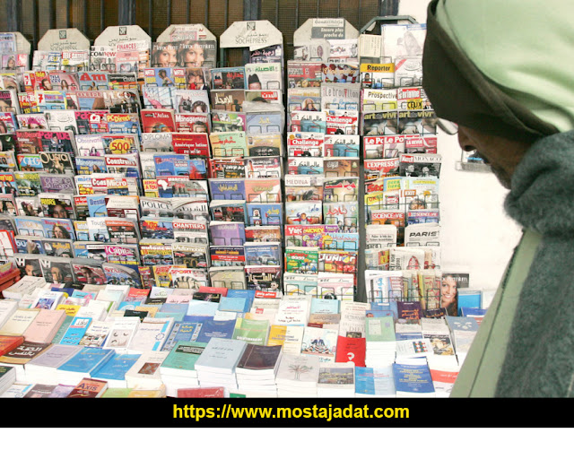"""دار نشر مغربية تشجّع القراءة بـ""""قصص بوليسية وجماعات سرية"""""""