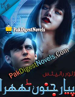 Pyaar Junoon Thehra Complete Novel By Zanoor Writes