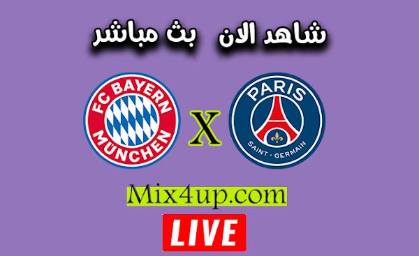 نتيجة مباراة باريس سان جيرمان وبايرن ميونخ اليوم الاحد بتاريخ 23-08-2020 في نهائي دوري أبطال أوروبا