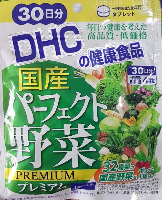 Viên uống rau củ quả DHC, Hàng Nhật