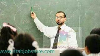 وظائف مدرسة الدوحة البريطانية