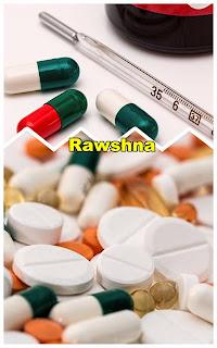 الادوية والعقاقير الطبية