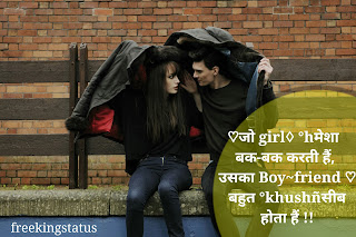 love shayari for boyfriend in hindi , love shayari image