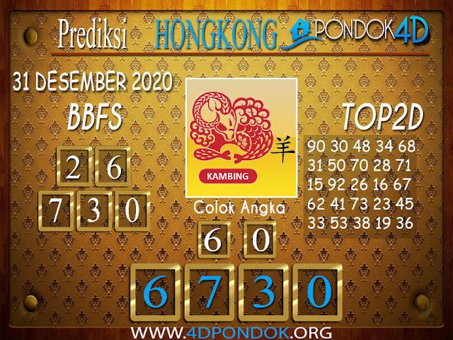Prediksi Togel HONGKONG PONDOK4D 31 DESEMBER 2020