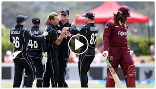 Cricket Highlights - New Zealand vs West Indies 1st ODI 2017