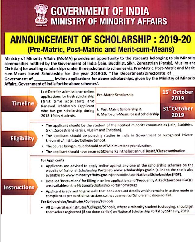 Announcement of scholarship -2019-2020 (pre matric ,post matric and merit-cum means )