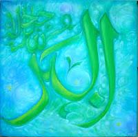 elaj-e-azam ya barru benefits in urdu