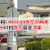 卫生部将COVID-19医院分两类,全马87间医院最全清单!