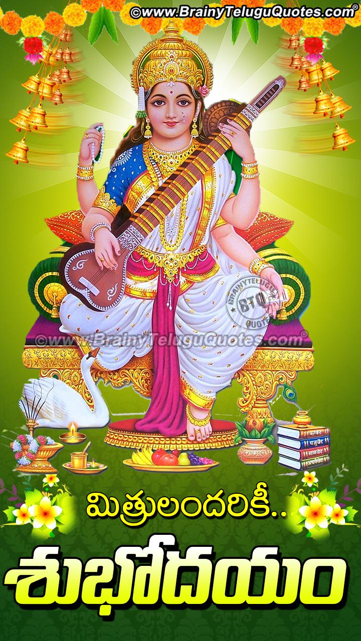 Subhodayam Greetings quotes with Goddess Saraswati slokas