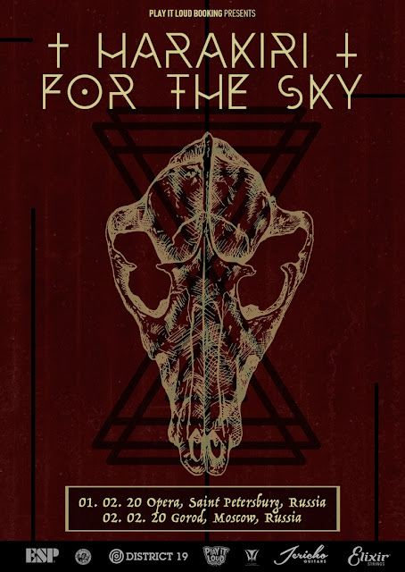 Harakiri for the Sky в России