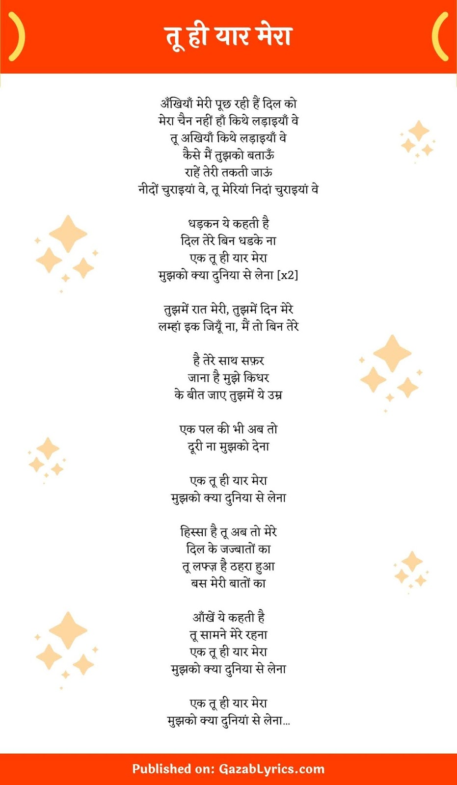 Tu Hi Yaar Mera song lyrics image