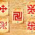 Тест: Выберите один древнеславянский символ и узнайте - что ожидает Вас в судьбе