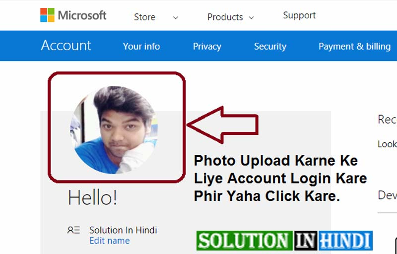 microsoft account me photo kaise upload kare