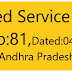AP Unified Common Service rules GO.Ms.No:81, Dated:04-07-2017