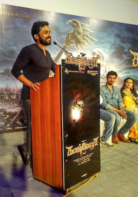 karthi in kaashmora audio launch