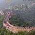 التحدي الصيني: أثر الصعود الصيني في حياتنا pdf - فولفجانج هيرن