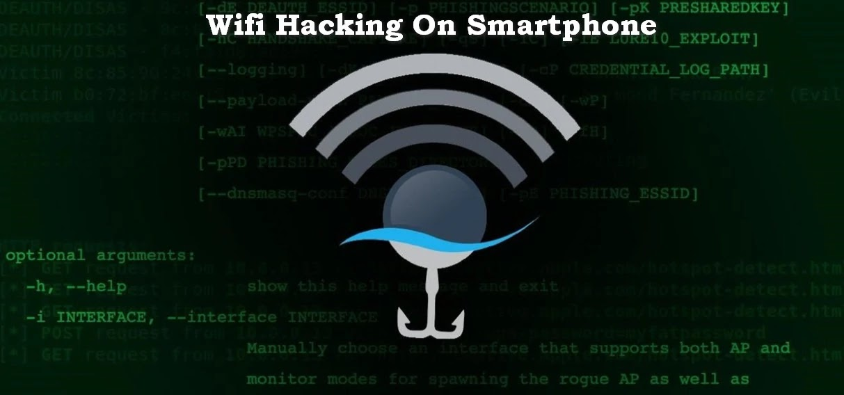 Now Hack Any Wifi Very Easily In Just Two Minutes 2020