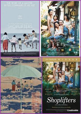 万引き家族 / Shoplifters / Manbiki kazoku. 2018. HD.