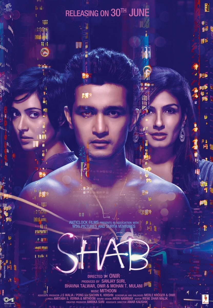 Raveena Tandon, Arpita Chatterjee and Ashish Bishts Shab First Look Poster