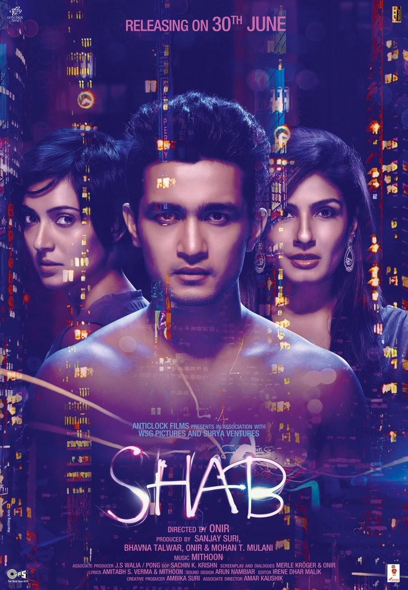 Raveena Tandon, Arpita Chatterjee and Ashish Bishts Shab First Look Poster