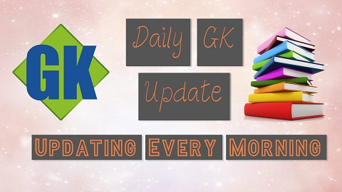 Daily Nepali GK Update for Competitive Exam