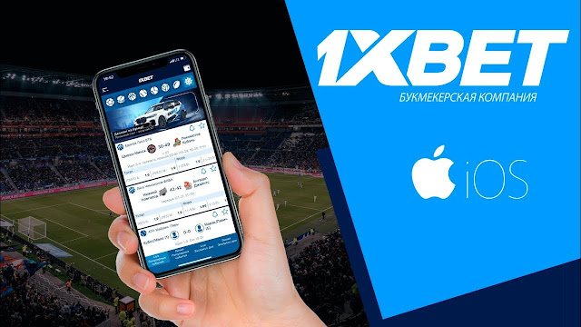 1xbet app for iphone