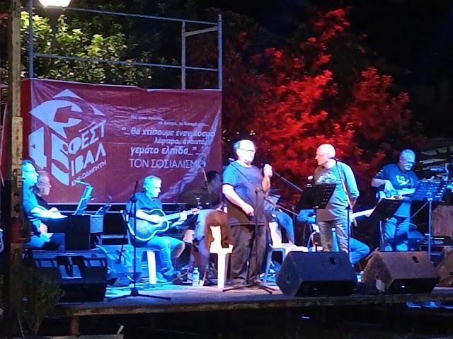 Με επιτυχία ολοκληρώθηκε το 45ο Φεστιβάλ ΚΝΕ - «ΟΔΗΓΗΤΗ» στην Αργολίδα