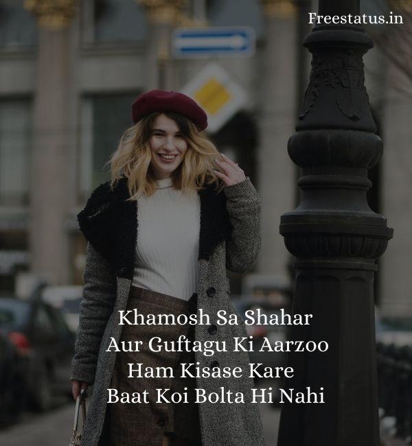 Dekhne-Ki-Aarzoo-Shayari