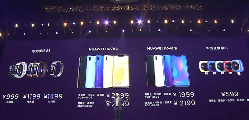 Devices announced in China