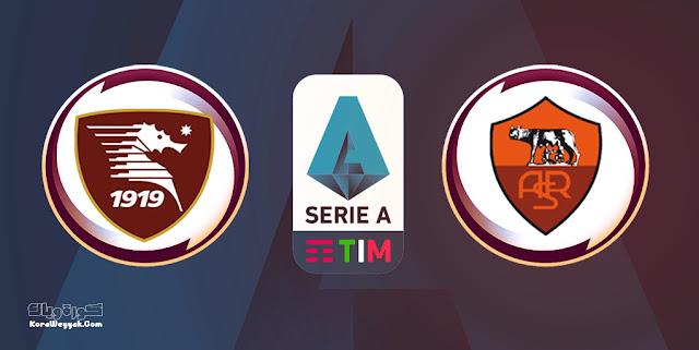 نتيجة مباراة ساليرنيتانا وروما اليوم 29 أغسطس 2021 في الدوري الايطالي