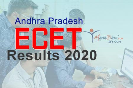 AP Ecet Results 2020