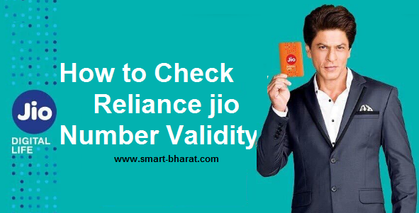How to check reliance jio number validity