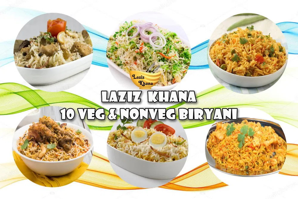 10 Biryani Recipes in Hindi