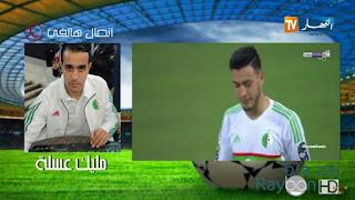 حارس المنتخب الجزائري مليك عسلة يقصف قناة النهار في عقر دارهم_ نتوما كبرتوها !!