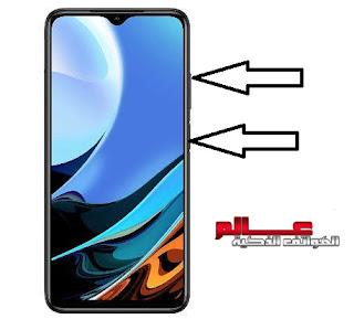 كيف تعمل فورمات لجوال شاومي  Xiaomi Redmi 9T . طريقة فرمتة شاومي  Xiaomi Redmi 9T . ﻃﺮﻳﻘﺔ عمل فورمات وحذف كلمة المرور شاومي Xiaomi Redmi 9T طريقة فرمتة شاومي  Xiaomi Redmi 9T . ضبط المصنع لموبايل شاومي Xiaomi Redmi 9T