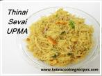 Thinai SevaiUpma Recipe