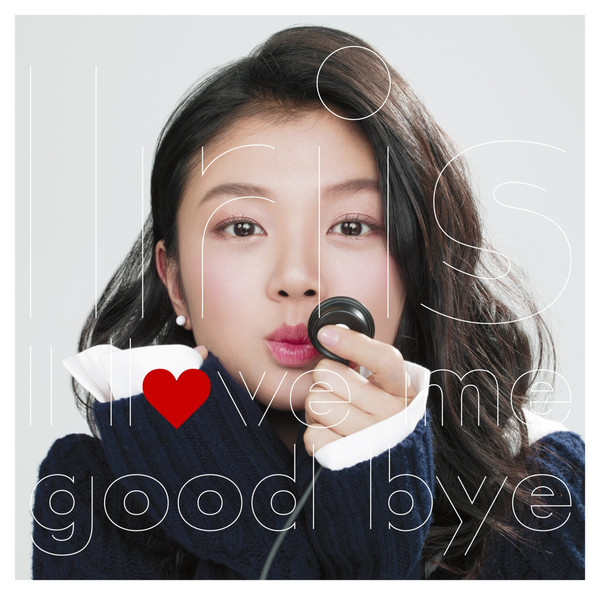 [Single] Iris – I love me / good bye (2016.04.27/MP3/RAR)