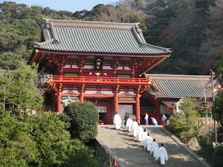 鶴岡八幡宮御鎮座記念祭