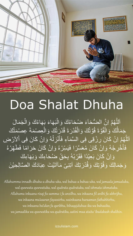 doa-shalat-dhuha-rejeki-lancar-pagi-hari