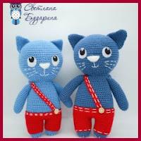 Gatos azules amigurumi