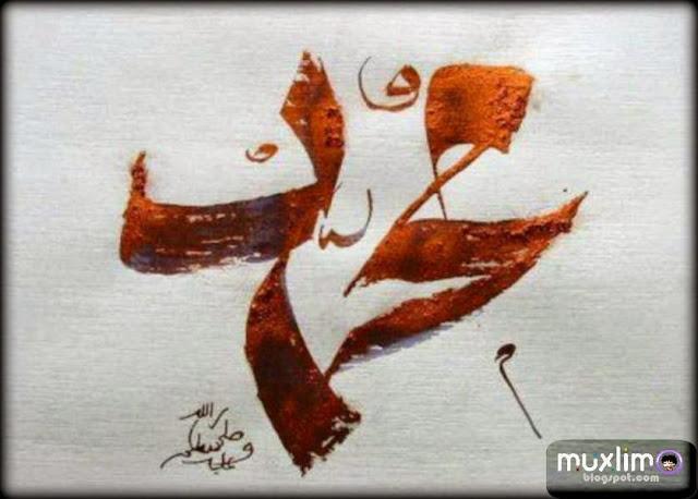 Muhammnad Nawi Jasad Ilahi