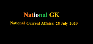 Current Affairs: 25 July 2020
