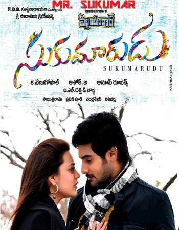 Poster Of Free Download Sukumarudu 2013 300MB Full Movie Hindi Dubbed 720P Bluray HD HEVC Small Size Pc Movie Only At worldfree4u.com