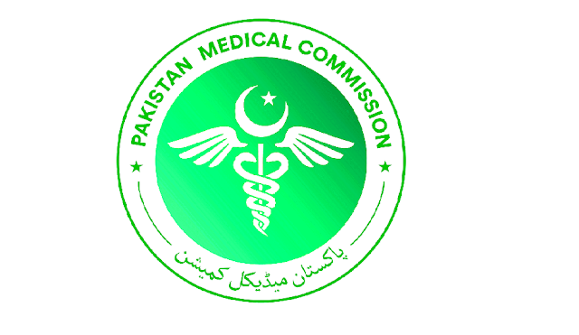 Lahore High Court issued a notice to the Pakistan Medical Commission PMC  For MDCAT 2021