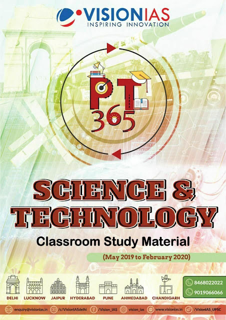 Science and Technology by Vision IAS PT 365 : For UPSC Exam PDF Book