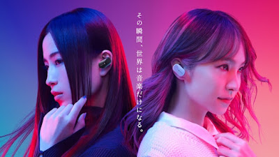 LiSA x Uru - Saikai lyrics lirik 歌詞 arti terjemahan kanji romaji indonesia official english translations info lagu ayase YOASOBI Sony's noise cancelling earphones series WF-1000X
