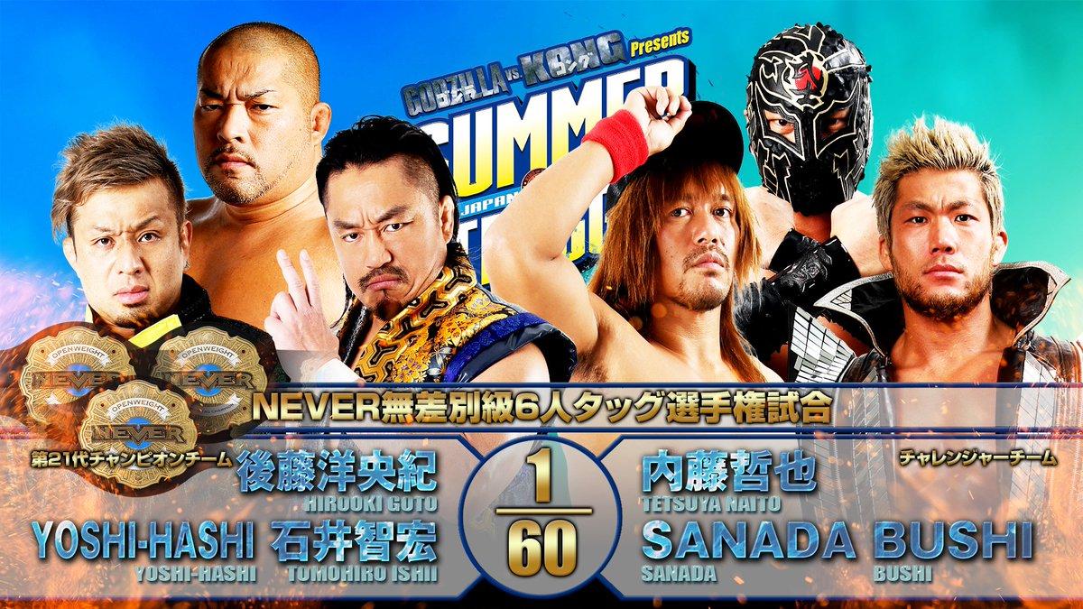Cobertura: NJPW Summer Struggle 2021 – Day 12 – Aos céus!